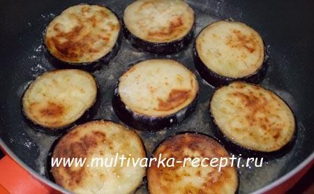 zakuska-iz-baklazhanov-s-pomidorami-4