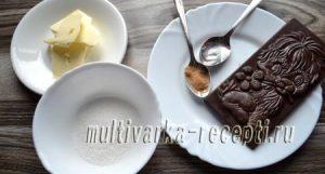 Булочки из слоеного теста с шоколадом