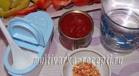 tureckie-kotlety-po-izmirski-7