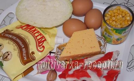 krabovyj-salat-s-kapustoj-i-syrom-1