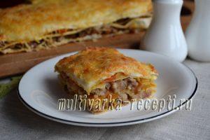 lazanya-iz-lavasha-recept