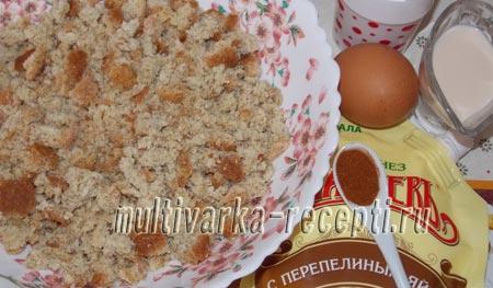 picca-iz-hleba-v-duhovke-3