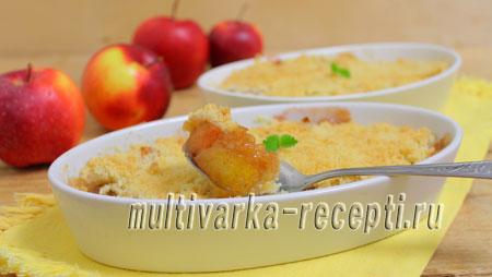yablochnyj-krambl-recept-Яблочный крамбл рецепт