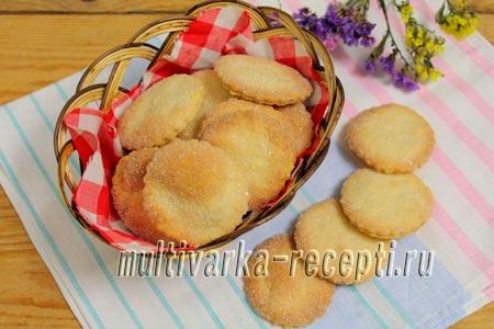 печенье на пиве рецепт