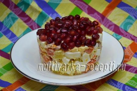 Салат Красная шапочка с гранатом: рецепт с фото