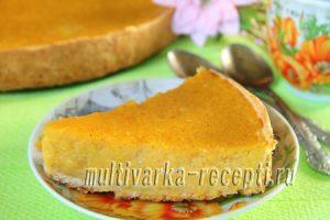 Американский тыквенный пирог: пошаговый рецепт с фото