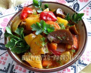 Гювеч в мультиварке — вегетарианский рецепт