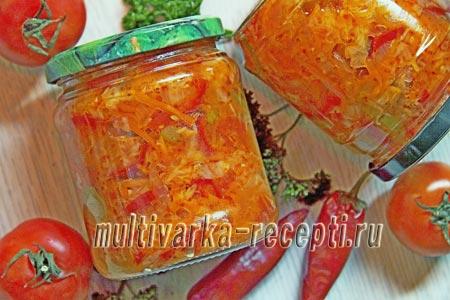 салат кубанский рецепт