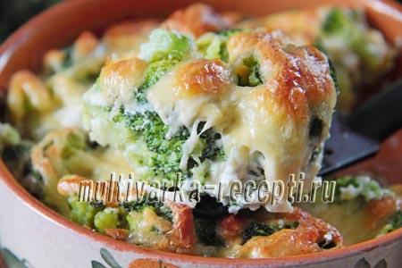 капуста брокколи с сыром
