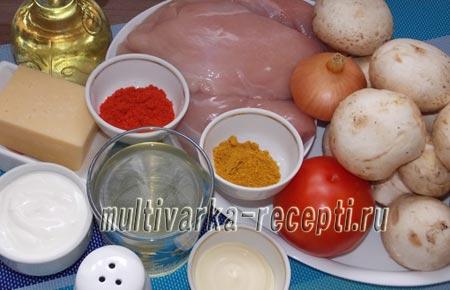 грудки куриные в духовке с грибами и сыром в духовке рецепт с фото
