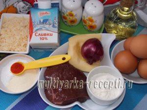 Омлет с печенью и кабачком в мультиварке