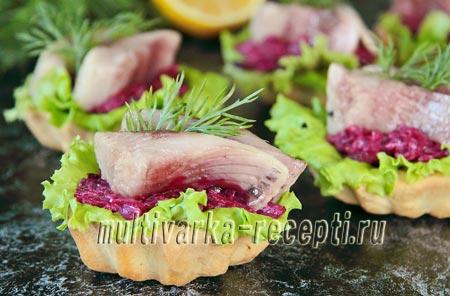 Тарталетки с сельдью и свеклой, рецепт с фото