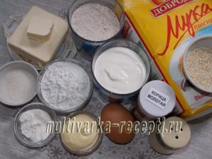 Печенье из цельнозерновой муки (преснушки)