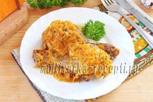 Курица тушеная с морковью в мультиварке