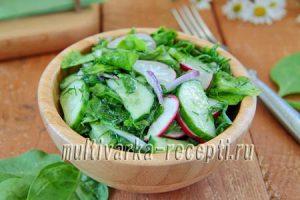 Салат со шпинатом, огурцом и редиской