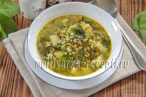 Суп с булгуром и шпинатом в мультиварке