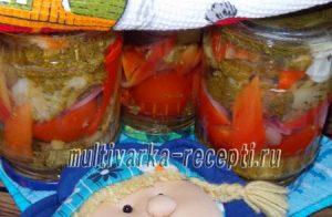 Салат из брокколи с томатами и болгарским перцем на зиму