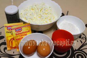 Диетические сырники в духовке без муки и сахара + видео