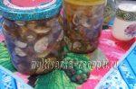 Маринованные шампиньоны с овощами