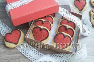 Медовое печенье ко дню всех влюбленных