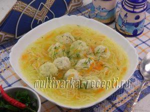 Суп с фрикадельками и сырными клецками