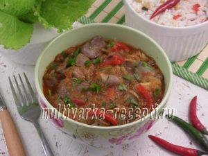 Субпродукты в томатно-овощном соусе в мультиварке