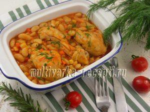 Куриные голени с фасолью и овощами в мультиварке
