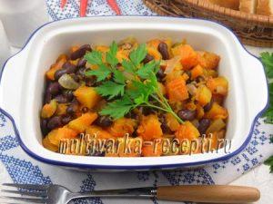 Рагу из тыквы с овощами и фасолью в мультиварке