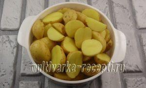 Картофель с тунцом и оливками