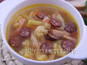 Овощной суп с копченостями в мультиварке