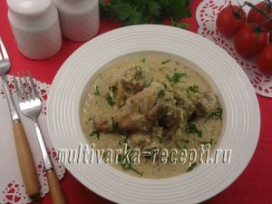 Куриные голени в орехово-сливочном соусе