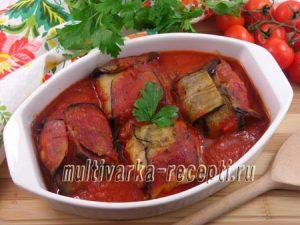 Конвертики из баклажанов с фаршем в томатном соусе