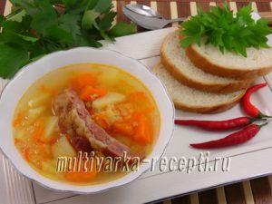 Суп с чечевицей и тыквой на копченых ребрышках в мультиварке
