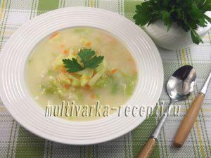 Сырный суп с капустой в мультиварке