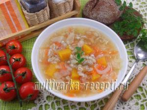Капустный суп с перловкой и тыквой в мультиварке